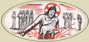 Thirteenth Sunday of Ordinary Time - June 30, 2019 - Liturgical