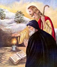 New Saint Joseph Missal Prayerbook and Hymnal 1974 Catholic Book Vatican Mass